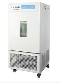 低温培养箱