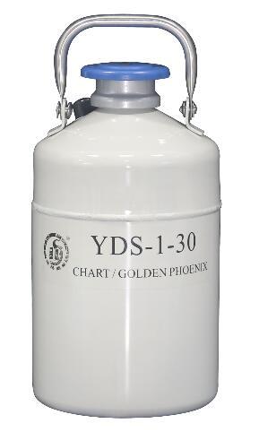 小体积液氮罐(贮存型)