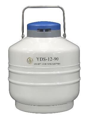 中体积液氮罐(贮存型)
