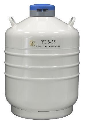 大体积液氮罐(贮存型)