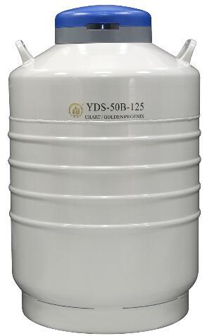 航空运输型大体积液氮罐